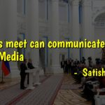A Press Meet can communicate better to the Media.
